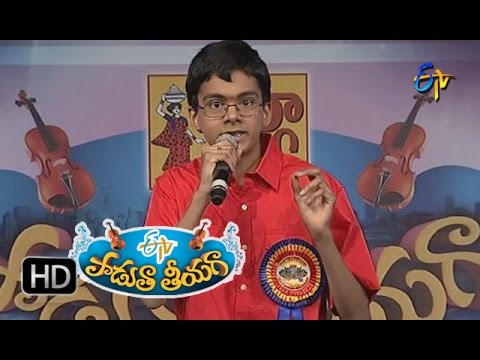 Dandalayya-Undralayya-Song--Abhijit-Performance-in-ETV-Padutha-Theeyaga--18th-April-2016