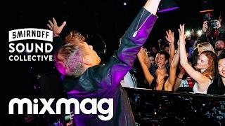 Armin van Buuren - Live @ Mixmag Lab NYC 2017
