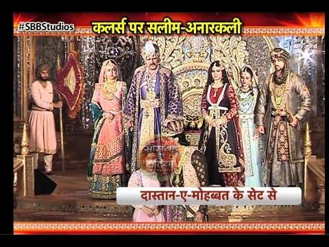 Dastaan-E-Mohabbat : THE EPIC SAGA Of Salim & Anar