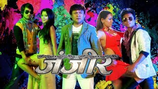 Video New Nepali Full Movie | ZANJEER | Jay Kishan Basnet, Joshna Ghale, Karan Shrestha MP3, 3GP, MP4, WEBM, AVI, FLV Oktober 2018