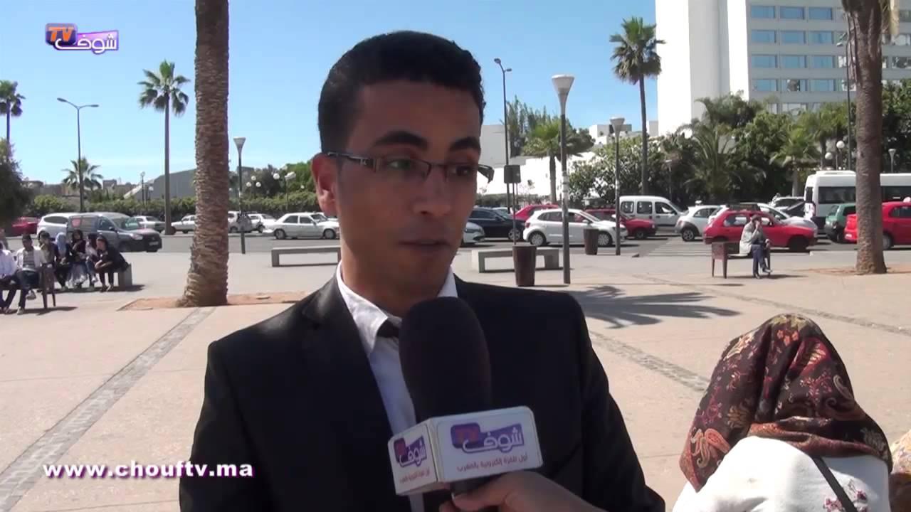 واش عرفتوه: الوزير أنيس بيرو فقيه عند مغاربة   واش عرفتوه