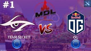 БИТВА ТИТАНОВ!   Secret vs OG #1 (BO3)   MDL Disneyland Paris Major