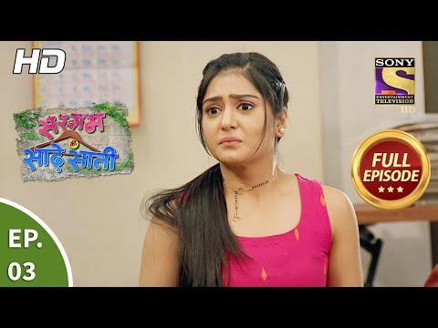 Sargam Ki Sadhe Satii - Ep 3 - Full Episode - 24th February, 2021