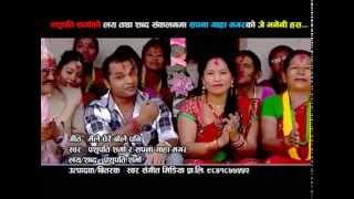 J Bhaneni Hus | जे भनेनी  हस by Pashupati Sharma