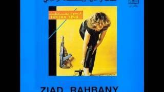 Ziad Rahbani - Bisaraha