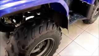 8. 2006 Yamaha Bruin Automatic 4X4