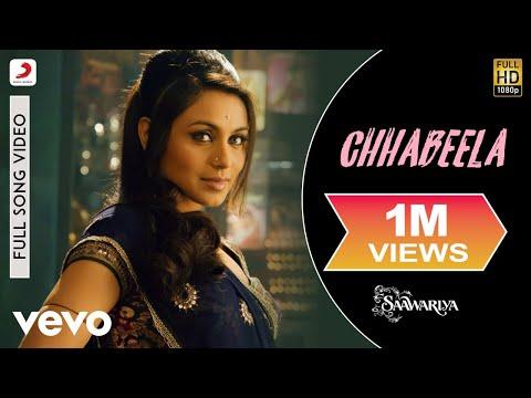 Chhabeela- Saawariyaa (2007)