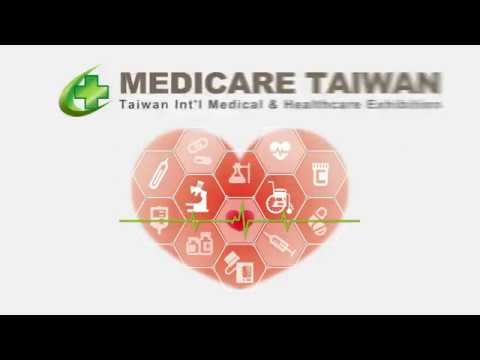 Taiwan Int'l Medical & Healthcare Exhibition 2018