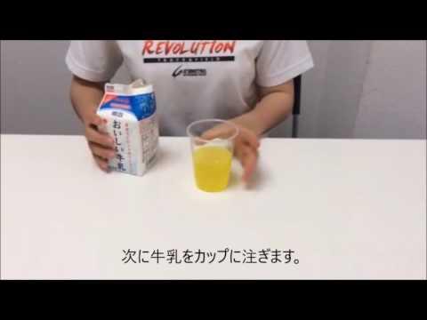 タンパク質×疲労回復の魔法ドリンク 【オロナミンミルク】