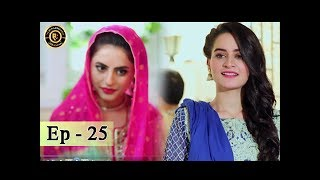 The time has come to endure with the drama serial whose teasers and trailers were tempting us from quite some time. It's a love triangle when the story revolves around  Asad as Muneeeb Butt and Farah as Aiman Khan and Lubna as Fatima Effendi. Asad is a family oriented guy and a devoted person also happen to be Farah's first cousin, apparently bound in childhood engagement with her. Asad leans more towards Lubna but Farah's obsession offers immense mess to the situation.The wonderful and great story line is written by Samina Ejaz and directed by Syed Atif Hussain. It surely gives us with the vibes of tormented love and obsession, and it wouldn't be wrong to say that the play has actually bore with real life lessons to be learnt. Altogether there is a war like situation of good and evil , let's see how good can defeat the negativity and keep the family relationships intact.Director: Syed Atif HussainWriter: Samina EjazCast:Muneeb Butt as AsadAimen Khan as FarahFatima Effendi as LubnaAsad Siddiqui as AdilSrha Asghar as KomalShagufta Ejaz as Meher Bano