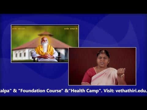 உடலில் இந்த  14 புள்ளிகளை  சரியாக அழுத்தினாள் நடக்கும் அதிசயம் Dr.C.Vijaya Laxmi !!!  14 Acupressure Points