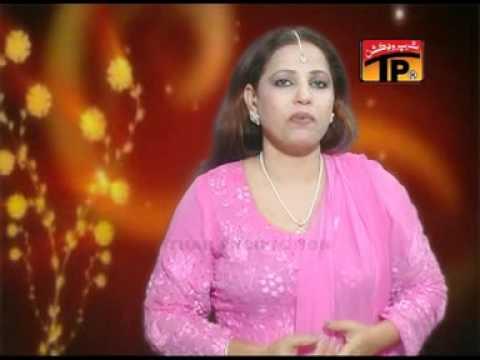 Download Sameena kanwal HD Mp4 3GP Video and MP3