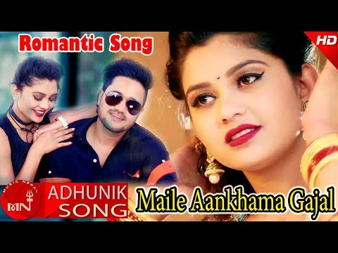 (Maile Aankhama Gaajal - Harshit Ale Ft. Sanam Kathayat & Juna...4 min, 17 sec.)