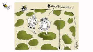 كاريكاتير دعاء العدل 2