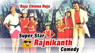 Raja Chinna Roja | Full Tamil Movie Comedy | Rajnikanth | Gouthami | Raghuvaran