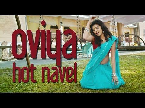 Video Oviya Hot Navel Show in Saree | Bigg Boss Oviya Hot Dance Ass Shake | Actress Enjoying download in MP3, 3GP, MP4, WEBM, AVI, FLV January 2017