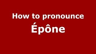Epone France  City pictures : How to pronounce Épône (French/France) - PronounceNames.com