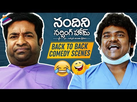 Nandini Nursing Home Back To Back Comedy Scenes | Vennela Kishore | Naveen | Latest Telugu Movies