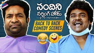 Video Nandini Nursing Home Back To Back Comedy Scenes | Vennela Kishore | Naveen | Latest Telugu Movies MP3, 3GP, MP4, WEBM, AVI, FLV April 2019