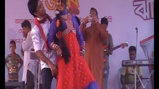 Bangla dance video