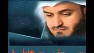 Download Video سورة تمنع عنك السوء وتحجب الشياطين والسحرة باذن الله MP3 3GP MP4