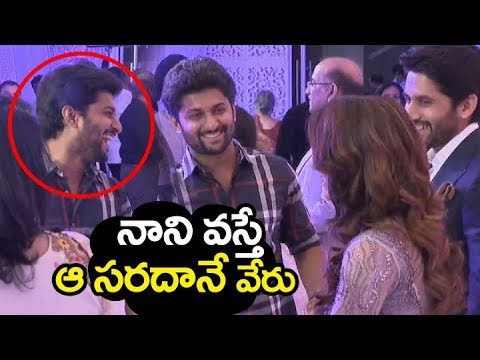 Hero NANI & ANJANA @ Samantha naga chaithanya marriage Reception | Filmylooks