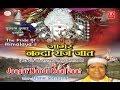 Jagar Nanda Raaj Jaat (Nanda Devi  Ka Jaagar, Geet) The Pride of Himalaya's [Full Video Song] I