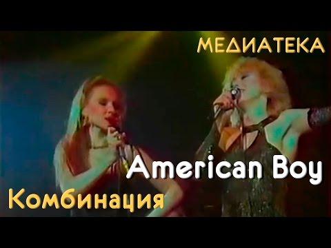 От былой безответной любви к США у россиян осталось лишь разочарование, CS Monitor