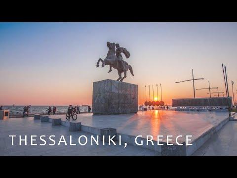 То вилла в греции