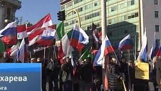 Итальянцы выступили за Россию и против агрессивных действий в Турции