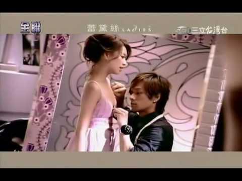 Li Yan Jing - Bra Ad