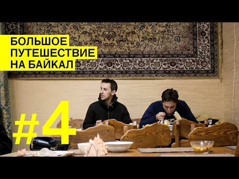 Уфа: маловато Салавата