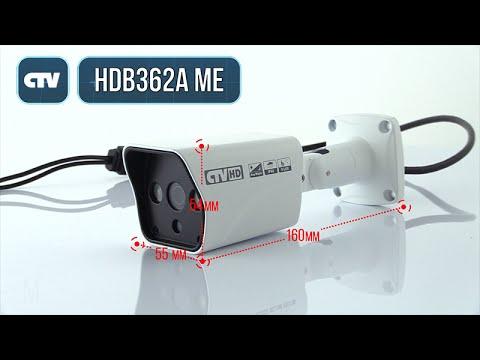 Обзор мультиформатной камеры CTV-HDB362A ME