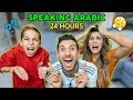 Video Speaking Only ARABIC With My Family For 24 Hours *DISASTER* | The Royalty Family
