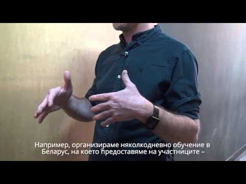 Как мрежи от журналисти се изправят срещу организираната престъпност: Пол Раду, OCCRP