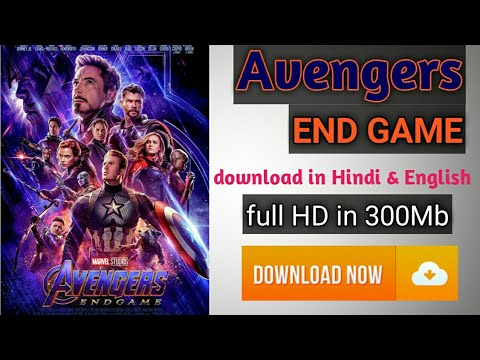 How to download Avengers End Game in Hindi & English (Full HD) in 300Mb