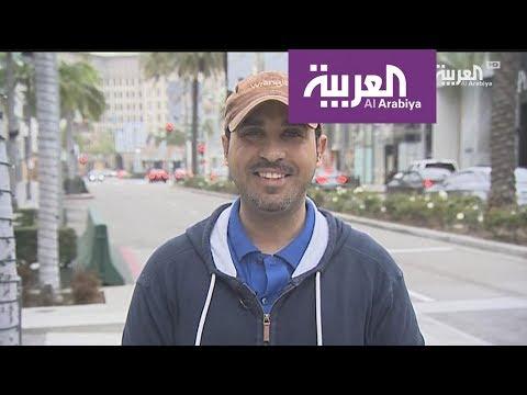 العرب اليوم - شاهد: أرامكو عملاقة النفط تنقل فنون السعودية لـ لوس أنجلوس