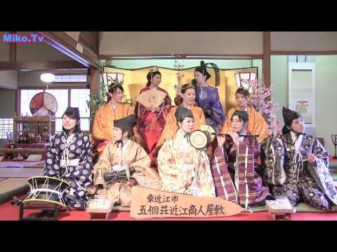 映像で湖国の魅力伝え隊Miko-TV 東近江市・にんげん雛まつり編