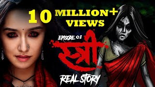 Stree Real Story - Nale Ba | Horror Story in Hindi | Khooni Monday E01 🔥🔥🔥