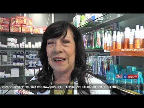 25/02/2020 | EMERGENZA CORONAVIRUS, I FARMACISTI: «NOI BALUARDO PER I CITTADINI»
