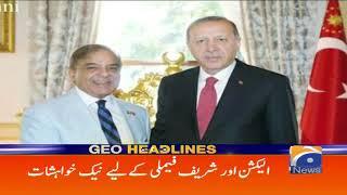 Geo Headlines - 10 PM - 19 July 2018