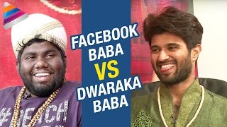 Facebook Baba with Dwaraka Baba   Vijay Devarakonda Funny Interview with Viva Harsha   #Dwaraka