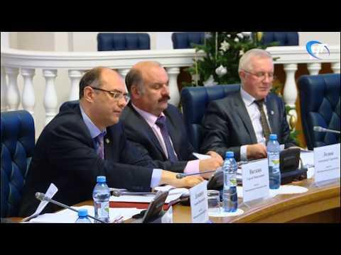 Cостоялось заключительное в 2016 году заседание Новгородской областной Думы