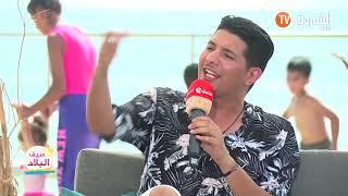 ابراهيم حدرباش في برنامج صيف البلاد | الحلقة كاملة
