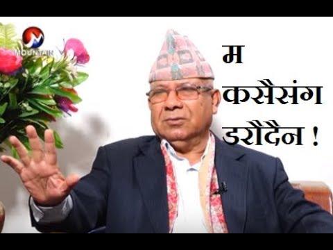 (प्रधानमन्त्रीको दावेदार म पनि हुँ ll Kharo Prasna with Madhab ....49 min.)