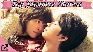 Video Top Japanese Movies 2015 (All The Time) MP3, 3GP, MP4, WEBM, AVI, FLV Desember 2018