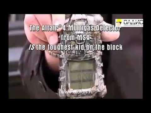 Газоанализатор ALTAIR 4X (Ex-H) светящийся в темноте корпус Артикул: A-ALT4-X-E-0-0-E-R-0-0-G-0. Производитель: MSA.