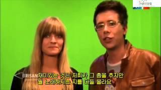 [한국어] 독일 TV News, PSY Gangnam Style