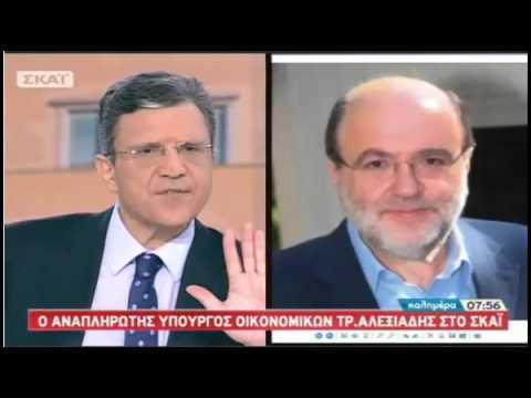 Τρ.Αλεξιάδης – Καθυστερούν οι δηλώσεις εισοδήματος