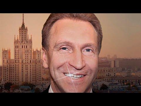 Вице-премьер Шувалов советует покупать квартиры.